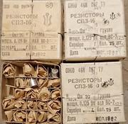 Продам резисторы  СП3-16а 0, 125Вт 100кОм вал ВС-2-1, 25