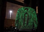 Светящаяся краска Нокстон для печати на текстиле
