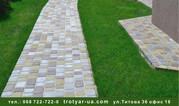 Тротуарная плитка и шлакоблок ДТД