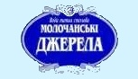 Доставка воды  19 л. Днепропетровск,  кулер,  помпа,  для воды,  диспенсер
