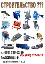 Продам строительное оборудование